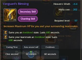 vanguard blessing